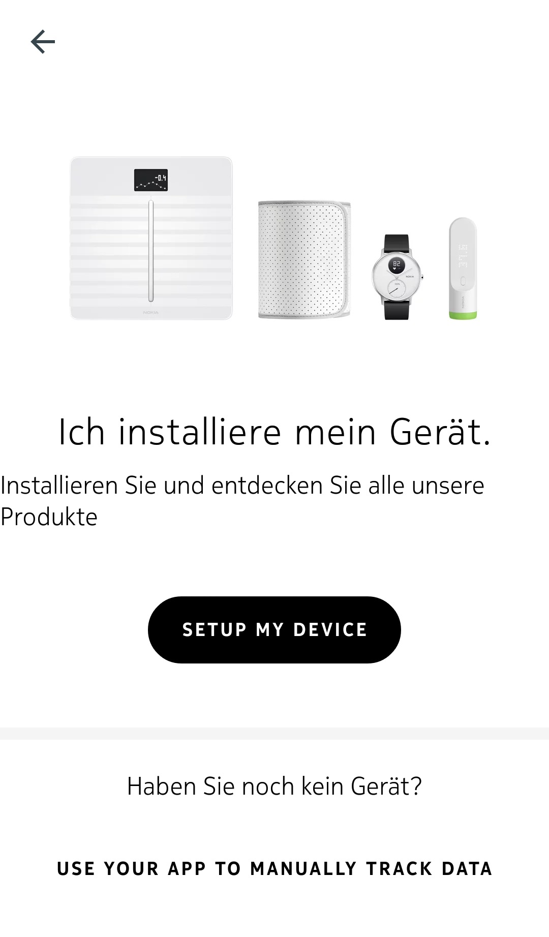HM_android_installing_de.jpg